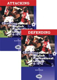 Coaching the English Professional League 4-4-2 Two DVD Set