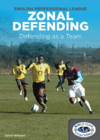 English Professional League Zonal Defending - Defending as a Team DVD